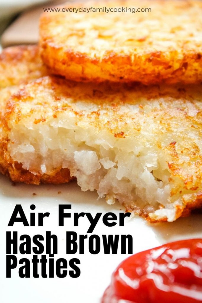 Title and Shown: Air Fryer Hash Brown Patties (on a white plate)
